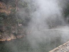 2015 川湯温泉・リベンジ仙人風呂in冬キャンプ