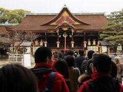 北野天満宮で次男の京都大学合格を祈願