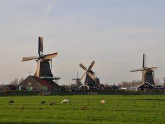 【全日空直行便利用】憧れのフランス・ベルギー・オランダ・ドイツ8日間の旅 オランダ⑧