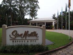 ANAのファーストで行く中南米の旅~!!パナマ運河・ウユニ塩湖・ラパス・イグアスの滝(ラパスからイグアスへ San Martin Resort & Spa 到着 編)