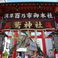 2015年 東京ぶらり歩き NO.1 浅草名所七福神めぐり