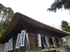 【坂東札所巡礼1−1】発願!札所1番杉本寺からスタートして祇園山ハイキング
