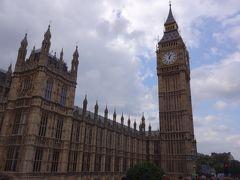 ロンドンの旅行記