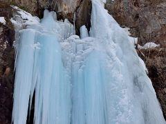 2015年冬の奥日光一泊旅行(2) スノーシュートレッキング ~氷瀑と化した秘滝、イオリ滝を訪ねて奥日光最深部へ~