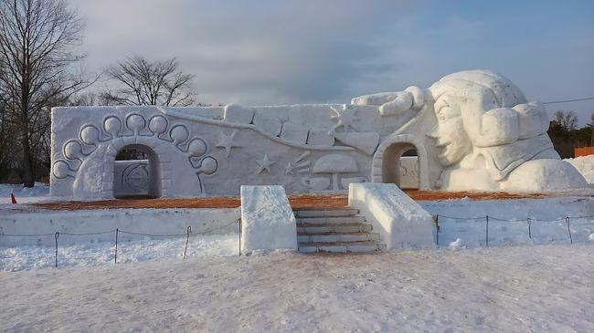 予定より早くついたので、開催中の雪祭りへ行ってきました。<br /><br />札幌の雪祭りは何度か訪れましたが、岩手・雫石は初めてです。<br /><br />かまくら食堂、楽しみです。