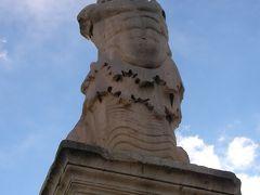 デモクラティアの生まれた都市 古代アゴラ