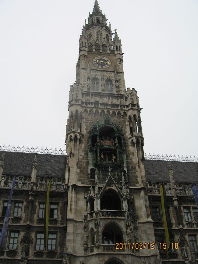ヨーロッパ 6-(16) ベルンからミュンヘンへ移動して、そしてマリエン広場で音痴のからくり時計を見ました!!