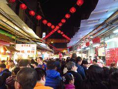 旧正月前の台灣
