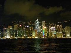 香港のB級グルメを『食べあされ』!