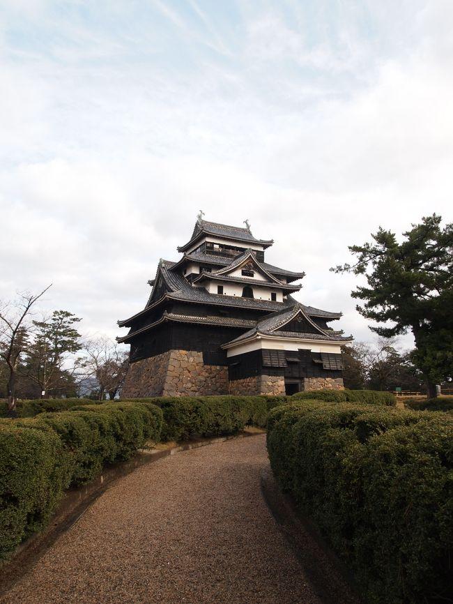 思いがけず安いチケットが手ったために実現した冬の山陰旅行。<br />後半は松江市内観光です。<br />お天気に恵まれたこともあり、終始穏やかな気持ちになるほっこり紀行になりました。