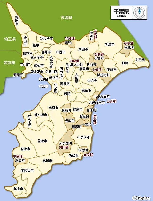 この度「千葉県」の県民になりま...