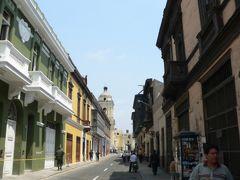 ペルー6日間 4日目「ピサロが眠る街 リマ」