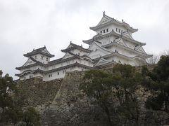 ちょっと姫路城を訪れました
