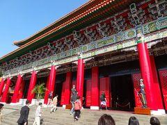初めての台湾<1> お決まり市内観光ツアーと迪化街・夜市