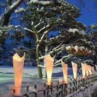 雪景色の「会津 絵ろうそくまつり」を訪ねて(福島)