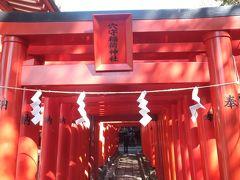 大田区、京急、京急観光共催「羽田七福いなりウォーク&糀谷商店街めぐり」に参加しました