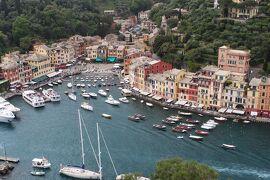チンクエ・テッレとトスカーナを巡るイタリアの旅(2) 【イタリアン・リヴィエラの高級リゾート☆ポルトフィーノ】