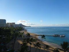 子連れでハワイ~初めての子連れ海外旅行①(1歳)