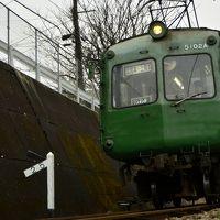 早春の九州を巡る旅 ~熊本電鉄の「青ガエル」5000系を追いかけて~
