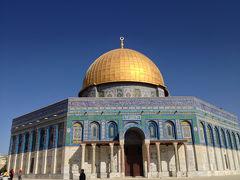 おじさんぽ・おばさんぽ ~本当はどんな国なのイスラエルって?の旅~ Day5 これぞ「聖地」の代名詞。黄金のドーム!