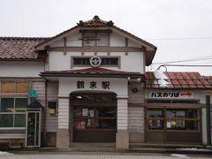 貯まったマイルで北陸新幹線開業前の石川に行ってみたら① 白山比咩神社など篇