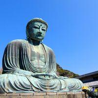 江ノ島・鎌倉そして横浜ゆらり1人旅(前半)~散策は江ノ島から~