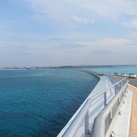 冬の宮古島2日目【伊良部大橋、ついに開通!】