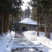 冬の東北プチ湯治(1)平泉、世界遺産へより道