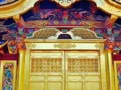 上野東照宮2/4 唐門・透塀の彫刻彩色も鮮やかに ☆花鳥の姿生き活きと