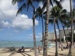 これそうでこれなかった・・初めてハワイ7泊9日の旅-6