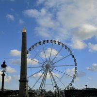 J'adore PARIS -1-