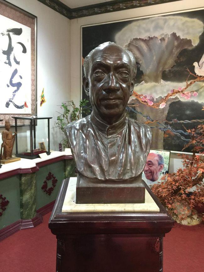 世界遺産ゴールへ行く前に、どうしても行かなければならない場所が有りました。<br />それは日本を救ってくれたと言っても良いジャワルデナ元大統領の記念館です。<br />そこで改めて日本とスリランカの結びつきを感じ、もっと日本人には、スリランカへ行って欲しいと思いました。
