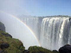 2015アフリカプチ縦断旅行~#3南アフリカからビクトリアフォールズ(ジンバブエ)