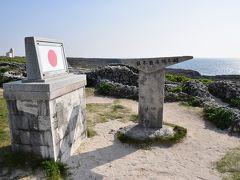 【3日目】 天気も強運で味方した八重山列島巡り 日本最南端有人島の波照間島Vol.2 ≪最南端到達編≫