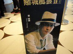 農暦新年(旧正月)の香港へ、香港エクスプレスで。