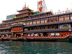 あぁ愛しの香港 ~香港④  ホテルを九龍側に移動して~海辺の町アバディーンの夕暮れと星光大道から香港島の夜景をたっぷりと楽しんだ宵
