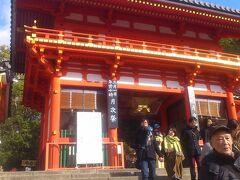 知恩院から円山公園、八坂神社へ