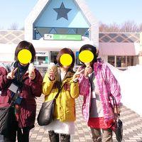 お迎えバスで行く「タロ号ジロ号」日本のてっぺん冬の稚内