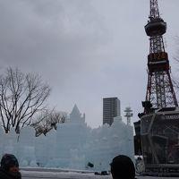 弾丸 さっぽろ雪まつり 小樽雪あかりの旅