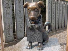 《東京から日帰り》#23 香川県 金刀比羅宮・銭形砂絵