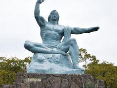 長崎、田原坂は今日も雨だった(1)