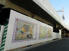 祝!開通 歩いて見よう「上野東京ライン」