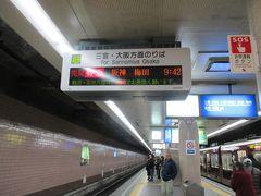 2月の神戸
