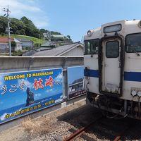 2014 鳥栖遠征と九州半周満喫旅【その18】JR最南端の駅と枕崎グルメ