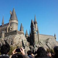 魔法界へおでかけ-USJ&大阪-
