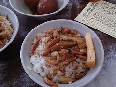 2015年2月 台北旅行3日目♪最終日もお腹いっぱい♪麺線!魯肉飯!小籠包!