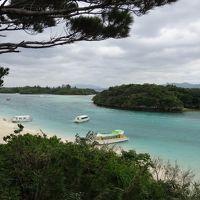 八重山諸島を巡る旅  ☆  石垣島をぐるっと観光