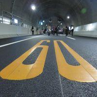 【社会科見学】開通前の高速道路へ潜入!首都高速山手トンネルを歩く!