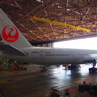 羽田国際空港&JAL工場見学(JAL SKY MUSEUM) Vol  2