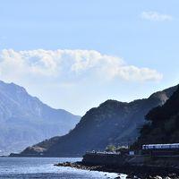 早春の九州を巡る旅 ~【旅の最後に・・・】錦江湾と桜島の風景を見に訪れてみた~